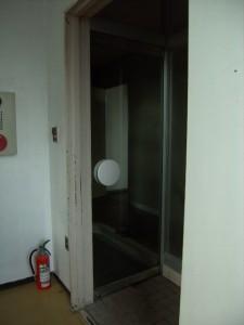 三協アルミ ラフォースR2 05タイプの玄関ドア