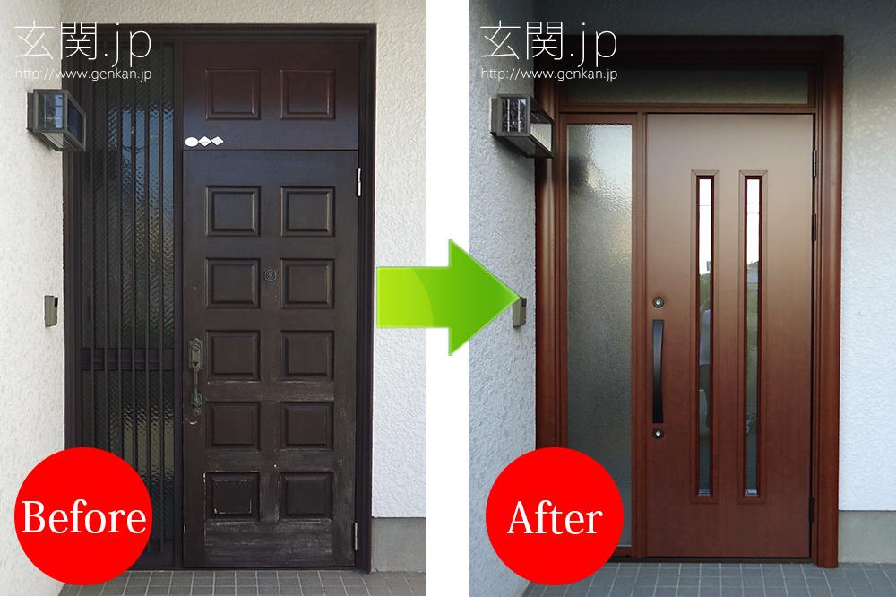 古くなった玄関の取り換え事例20150909−5