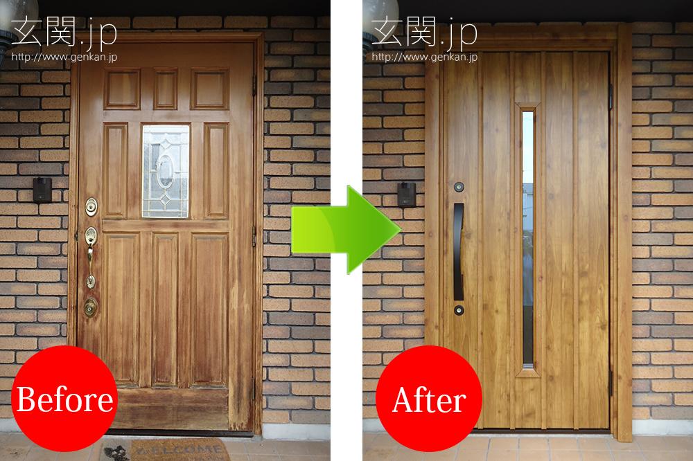 木製玄関の交換事例20150909−4