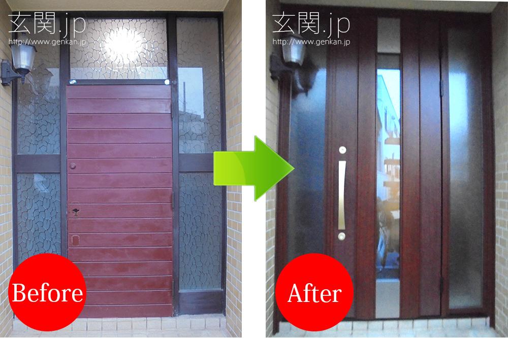 三協アルミの玄関カバー工法によるリフォーム事例_20151120−13