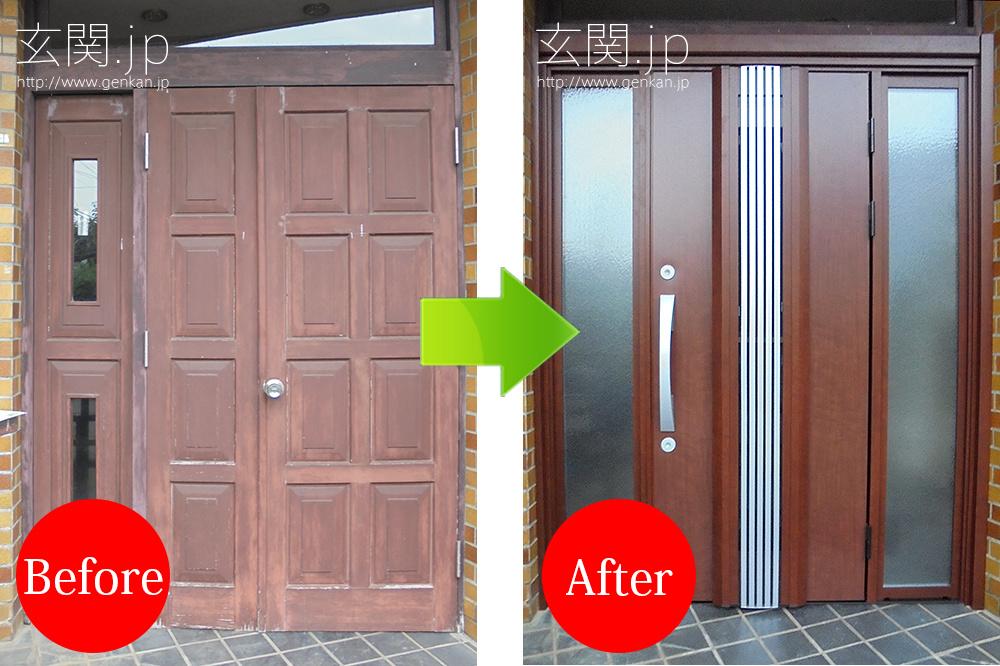 三協アルミの玄関カバー工法によるリフォーム事例_両袖FIX玄関ドア