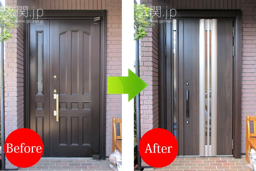 リクシル リシェント2 13型クリエダークの玄関ドア交換の施工例