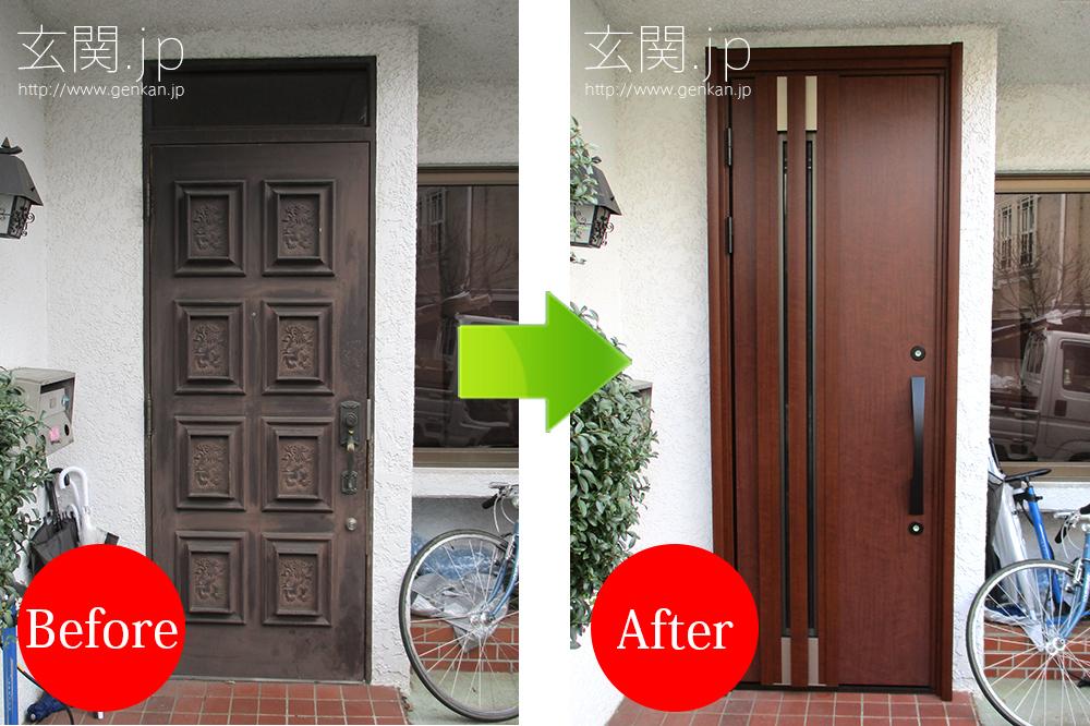 玄関ドア交換の写真