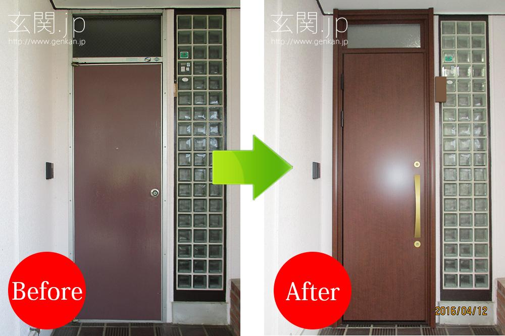 パナホームの玄関ドア交換