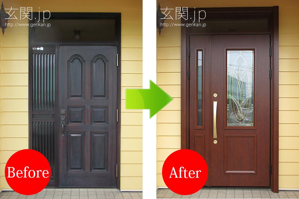 黄色い外壁の玄関ドアの交換