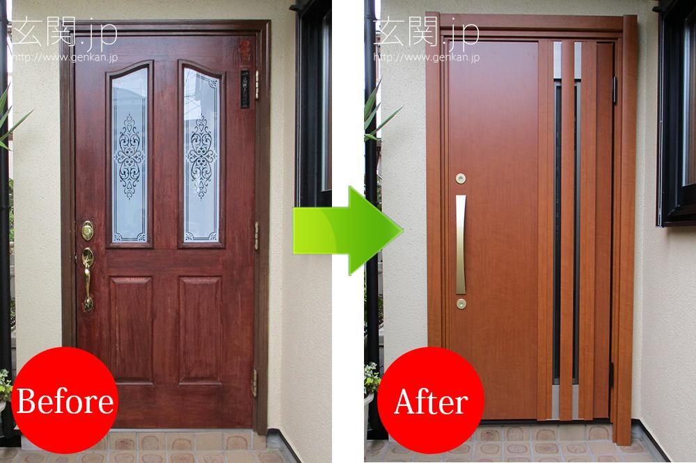 玄関ドアの取り換え&UBキーガルの工事例