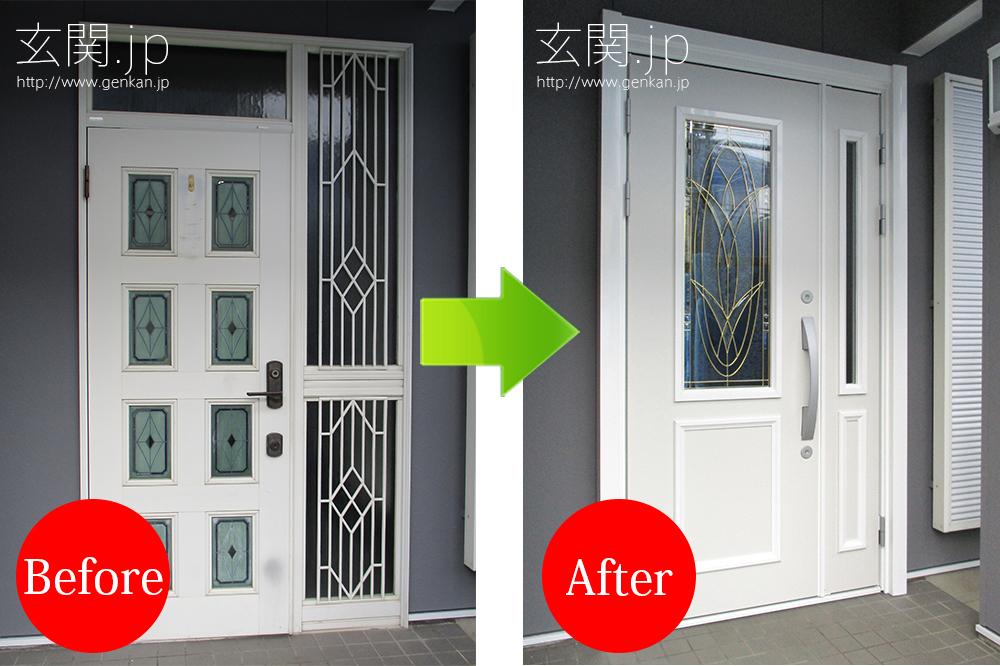 ステンドグラスの玄関ドアへ取り換え交換工事