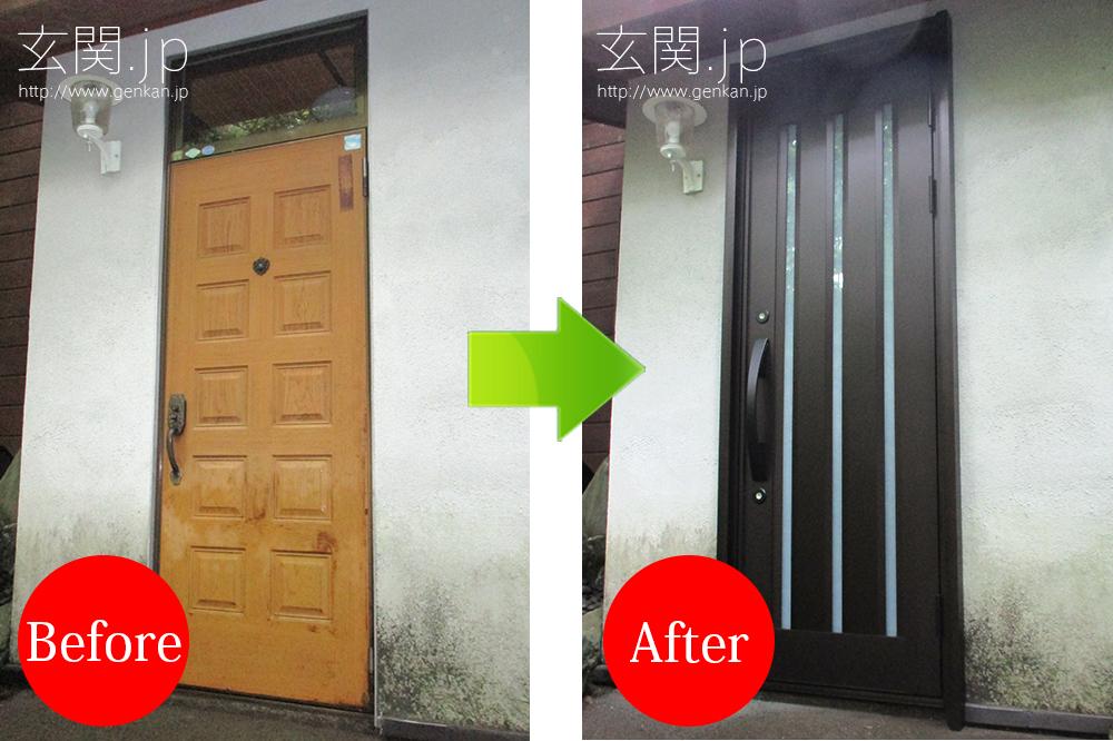 木製玄関ドアの交換