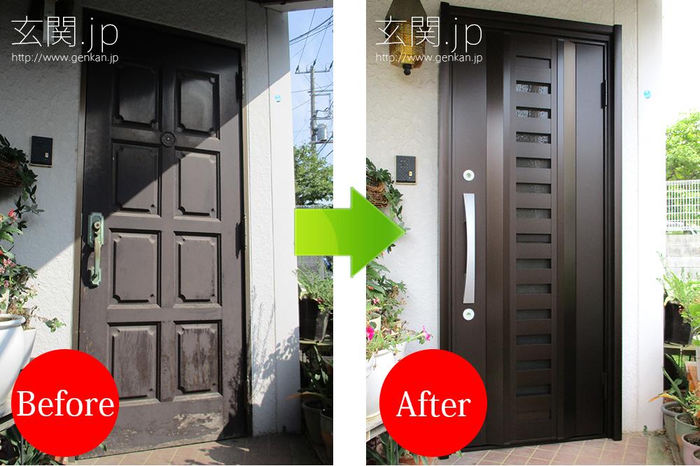 採風タイプの玄関ドア