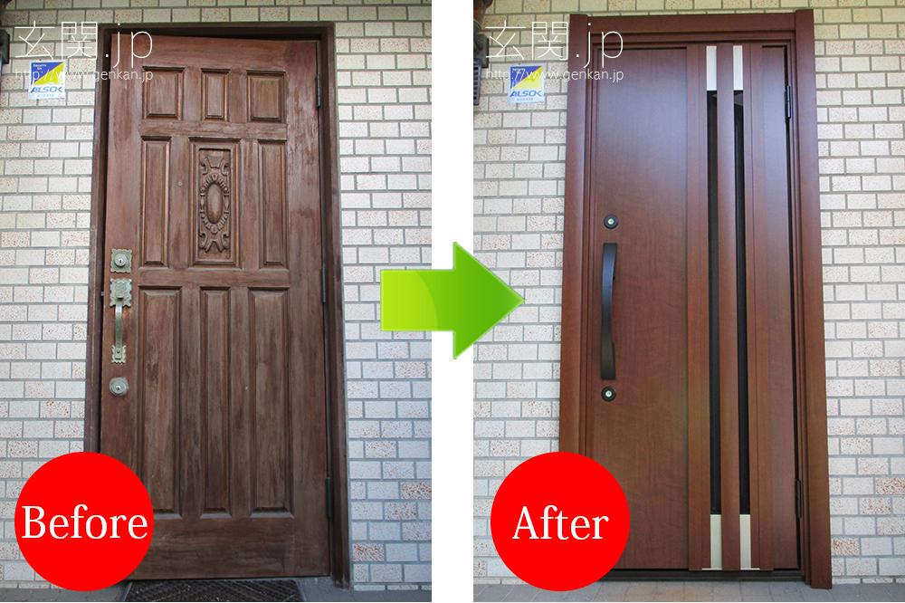 断熱性能(k4)+採風機能付きの玄関ドアに交換!