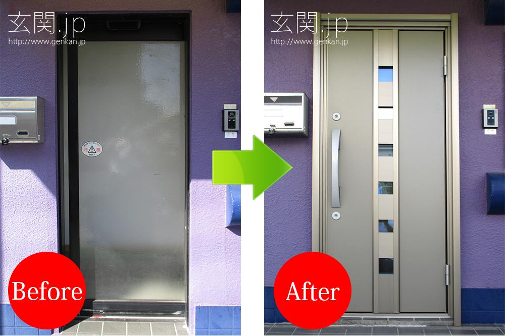 紫色の外壁が特徴!玄関ドア交換