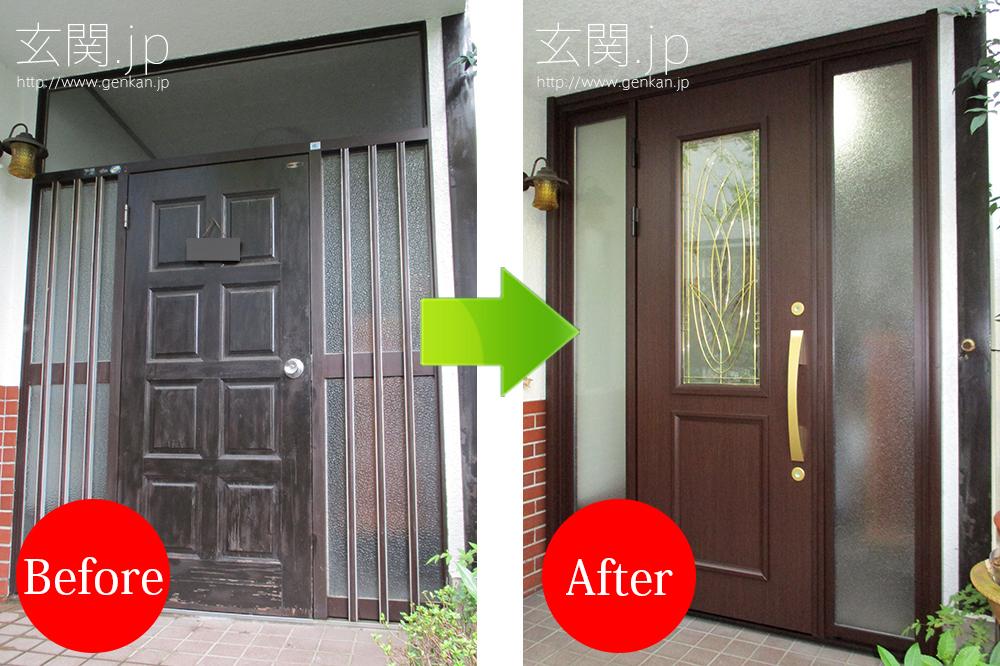 三協アルミ 玄関.jp ステンドグラス特別仕様【95型】ドア交換の施工例