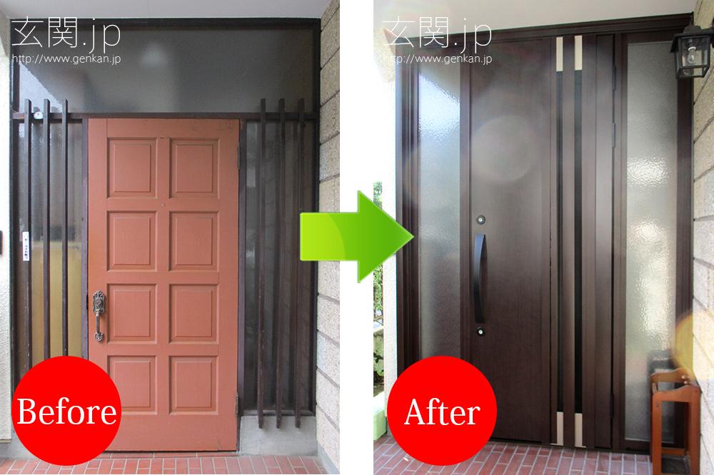 換気できる採風機能のある玄関ドアに交換