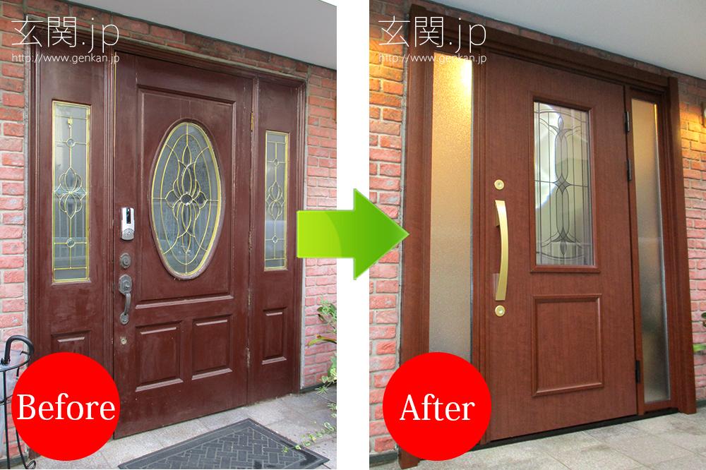 大きめの玄関ドア。両袖FIXはめ殺しタイプの玄関ドアに交換!