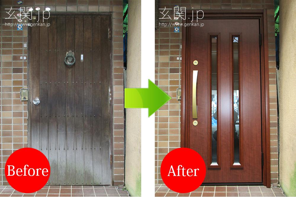 色褪せた木製玄関ドアの交換