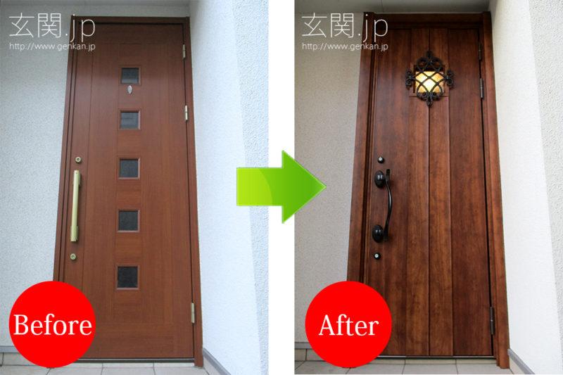 パッとリフォーム、パッとリクシル 玄関ドア交換リフォーム事例