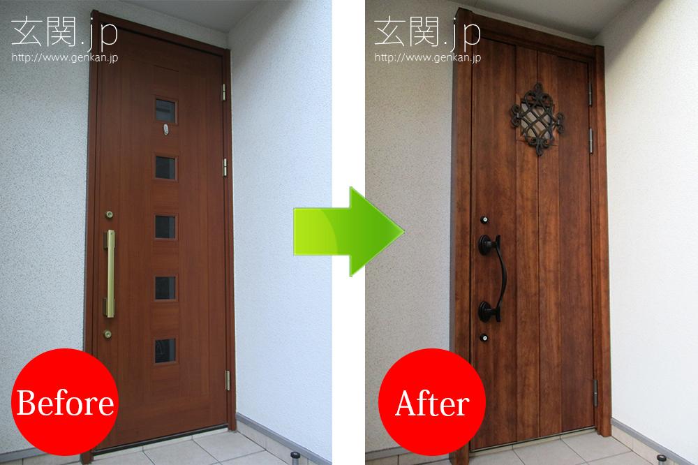リクシルの玄関ドアハンドダウンチェリー色の写真