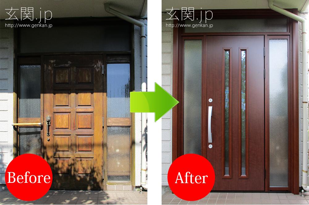 ヘーベルハウスの玄関ドア交換リフォーム