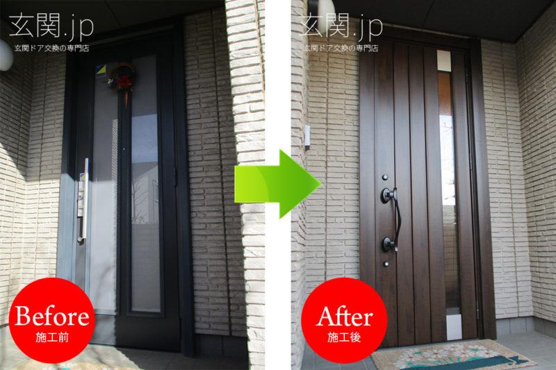 リシェント2玄関ドア交換ブログ