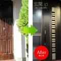 ミサワホームの玄関ドア交換