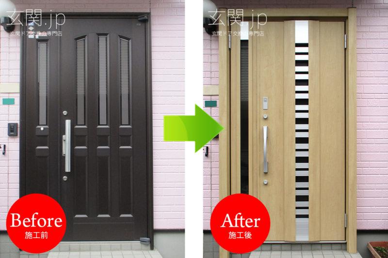 ピンクの外壁に合う玄関ドア