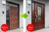 静岡県K様邸 大成パルコンの玄関ドア交換事例 (三協アルミ ノバリスG95ステンドグラス仕様)