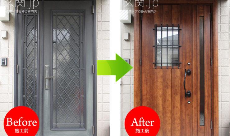 リクシルのリシェント3(ハンドダウンチェリー)の玄関ドア評価