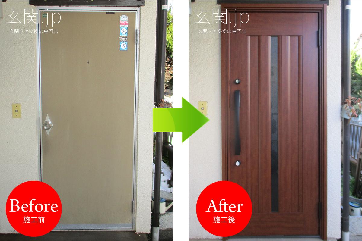 リクシルリシェント3【C12N】単体ドア