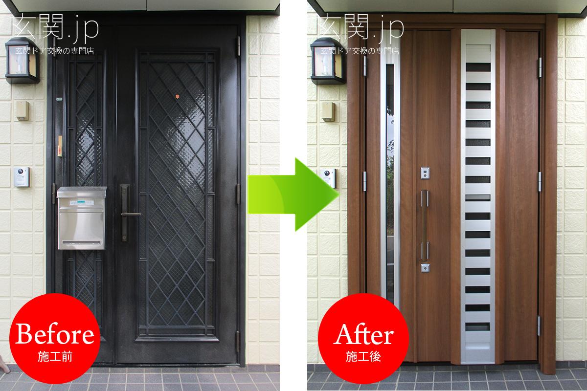 三協アルミの採風機能付き玄関ドア「ノバリス」H81