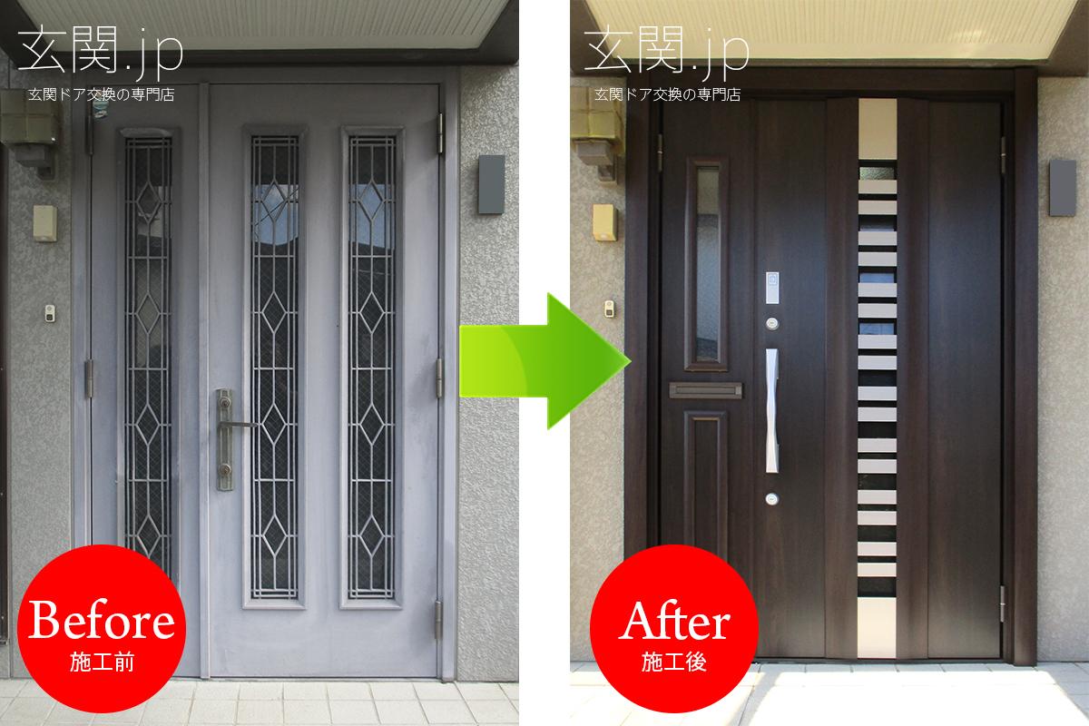 セキスイハイムの色褪せた玄関ドアを交換しました!