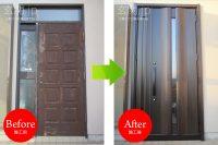 千葉県S様邸 玄関ドア&勝手口ドア交換 リクシル リシェント3【G12】親子ドア クリエダーク色