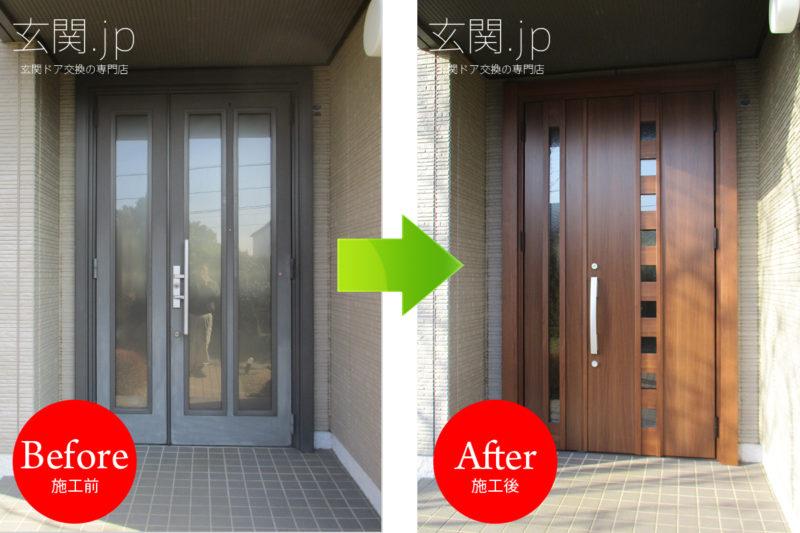神奈川県N様邸リシェント3【M28】クリエモカ親子ドア
