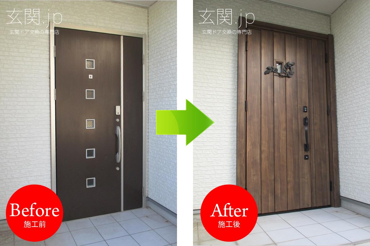 神奈川県K様邸ノバリス【C11】スモークナット親子ドア