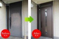 神奈川県W様邸 玄関ドアリフォーム リクシル リシェント3 【C12N】 ランマ付き親子ドア カキシブ *積水ハウス