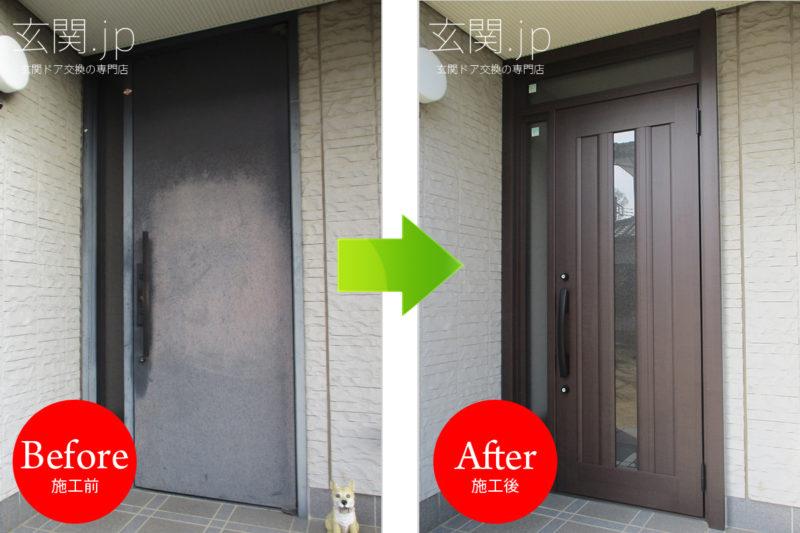 神奈川県W様邸リシェント3【C12N】カキシブランマ付き親子ドア