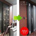 東京都O様邸リクシルリシェント3【G77】トリノパイン親子ドア