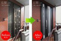 東京都O様邸 玄関ドアリフォーム リクシル リシェント3 【G77】 親子ドア トリノパイン色
