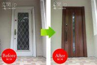 千葉県K様邸 玄関リフォーム リクシル リシェント3 【G12】 片開きドア ポートマホガニー色 *積水ハウス
