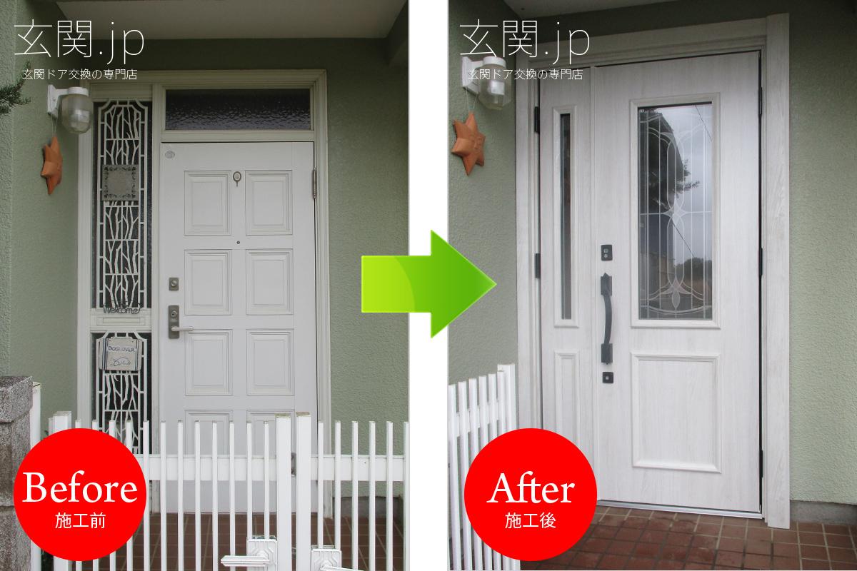 千葉県N様邸ノバリス【C81】シルキーノーチェ親子ドア