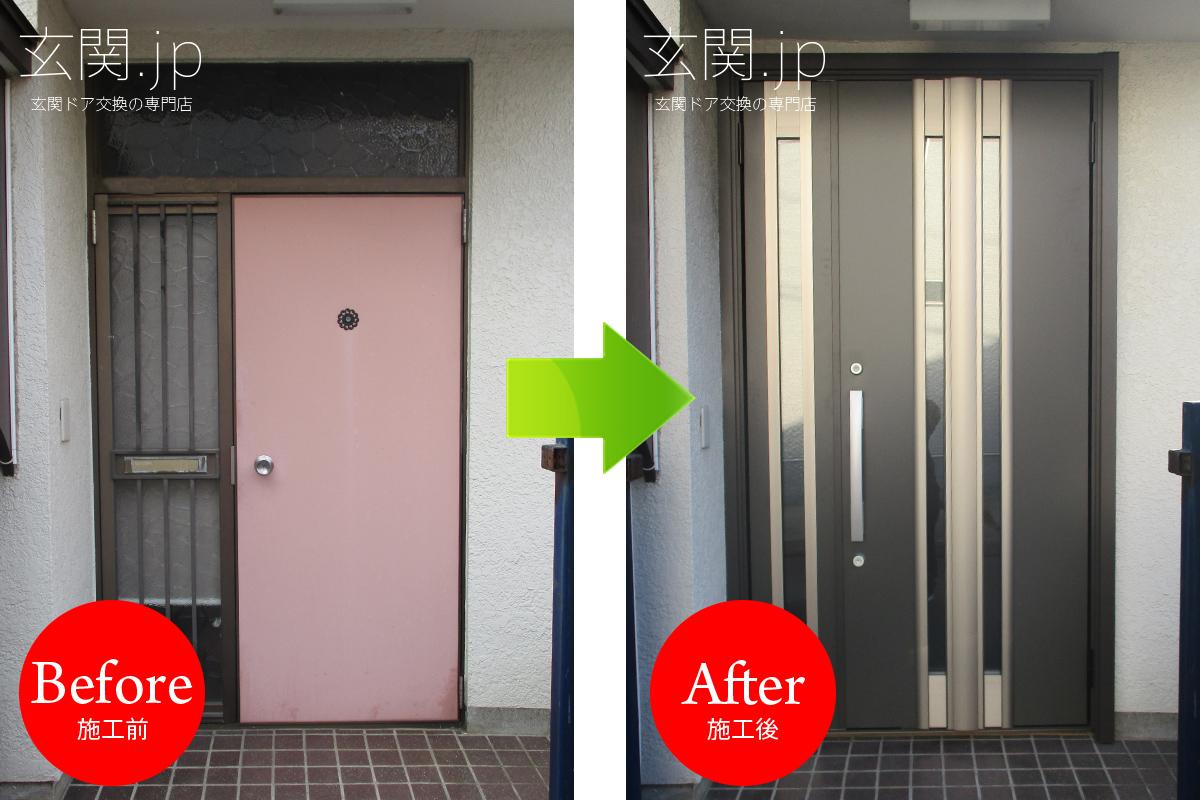 埼玉県M様邸リクシルリシェント3【G77】オータムブラウン親子ドア