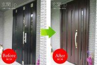東京都N様邸 三協アルミ ノバリス【A16】ディープマホガニー色 親子ドア *ダイワハウス