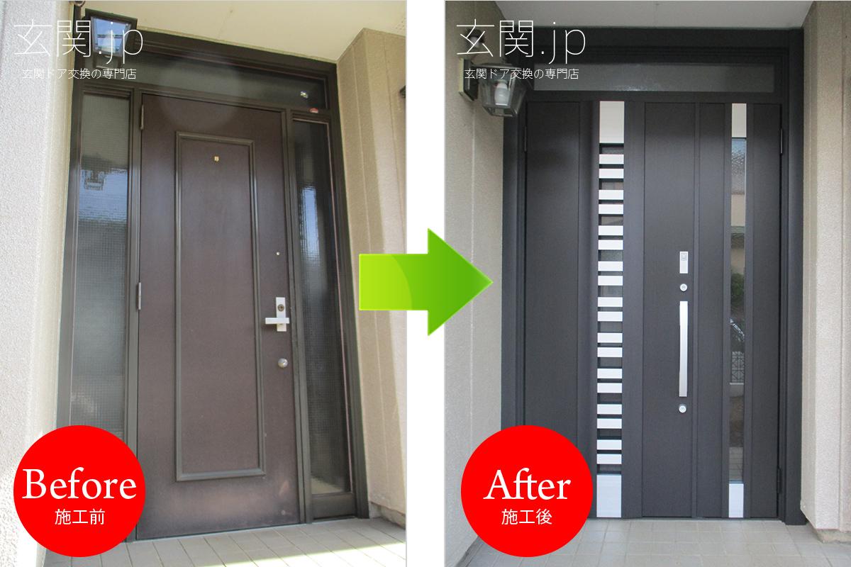 神奈川県U様邸リシェント3【G82】ランマ付き親子ドア