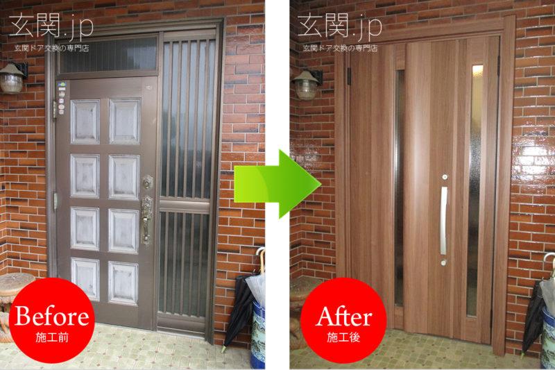 埼玉県Y様邸リシェント3【G12】クリエモカ親子ドア