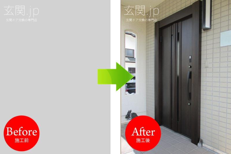 神奈川県S様邸リシェント3【G15】クリエダーク片開きドア