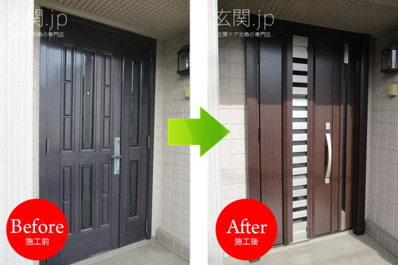 神奈川県Y様邸ノバリス【H81】ディープマホガニー親子ドア