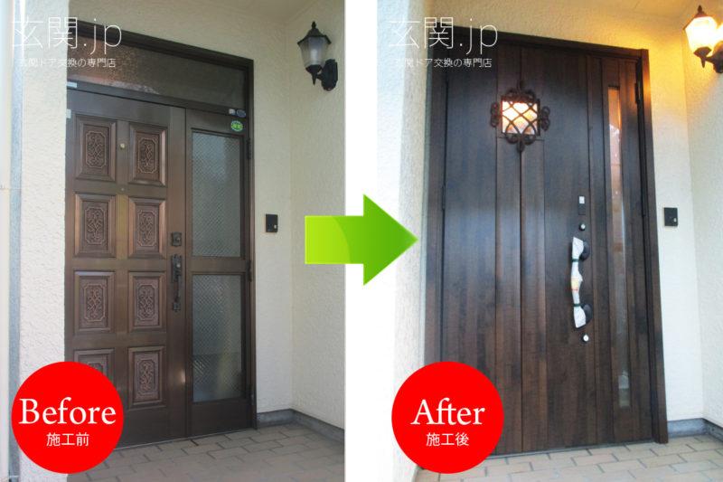 神奈川県Y様邸リシェント3【D77】アンティークオーク親子ドア