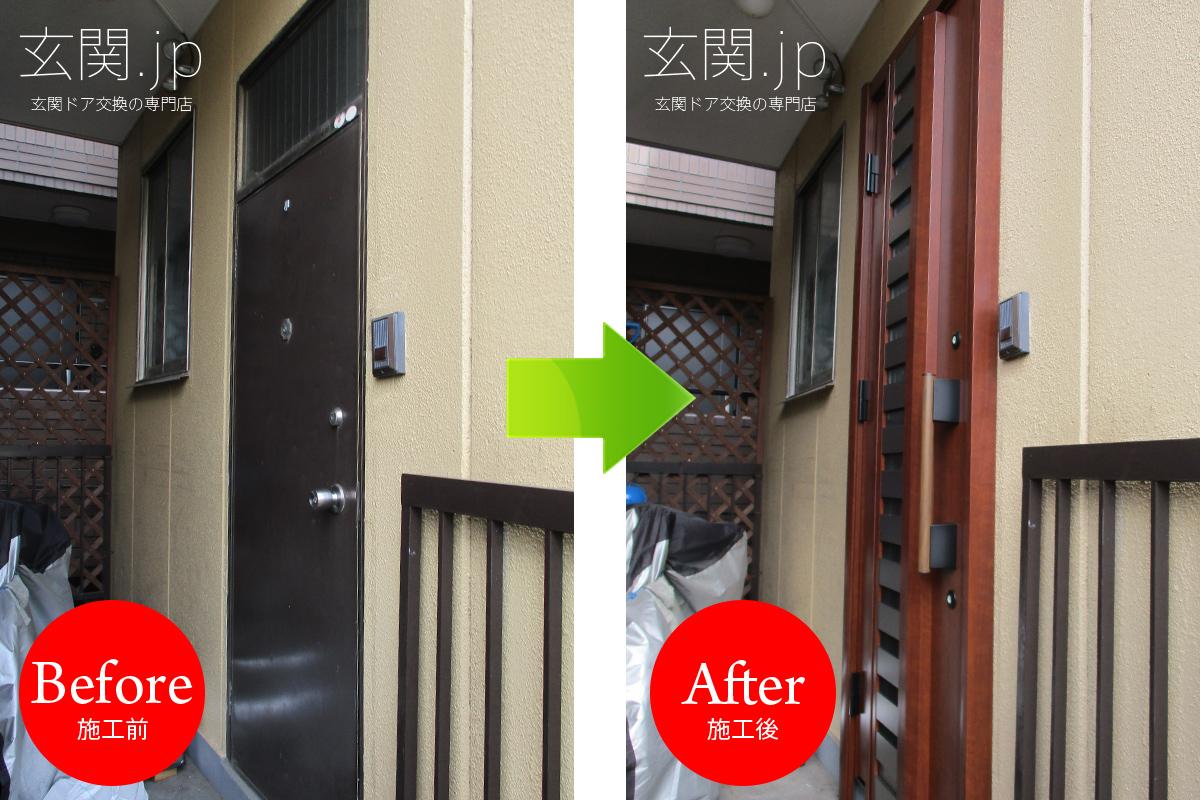 東京都M様邸ノバリス【H81】ダークウォールナット片開きドア