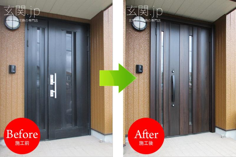 神奈川県Y様邸リシェント3【G12】クリエダーク親子ドア