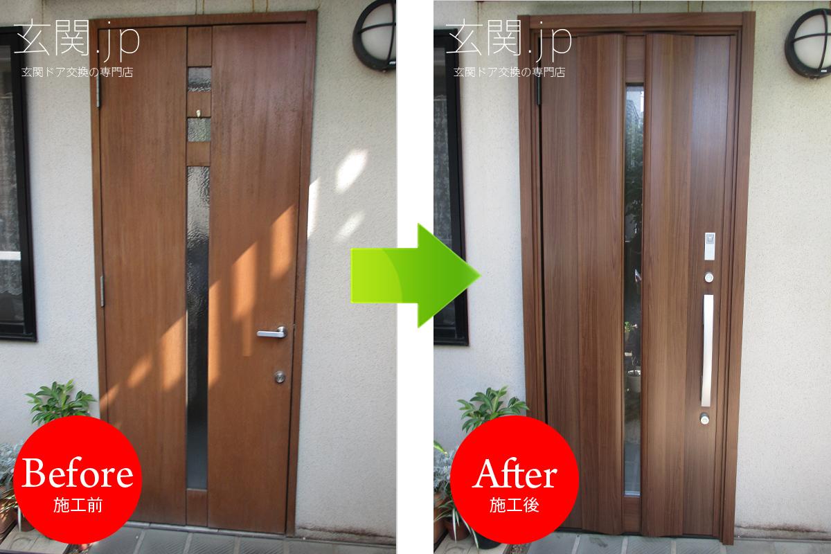 東京都M様邸リシェント3【G12】クリエモカ片開きドア