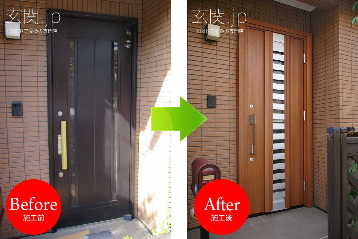 神奈川県Y様邸ノバリス【H81】オレンジチェリー片開きドア
